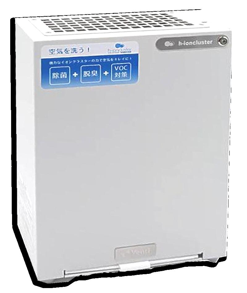 業務用イオンクラスター発生装置「h-ionCluster」