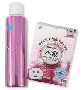 水素パック化粧水