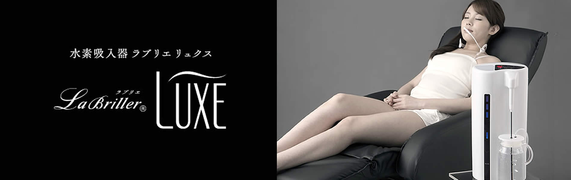luxe1